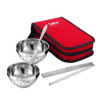 德铂餐具套装七件套两碗两筷两勺无纺布旅行包不锈钢隔热碗筷勺子组合贝格尔