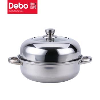 Debo德铂柏林公爵c蒸锅汤锅不锈钢多用锅26cm燃气电磁炉通用