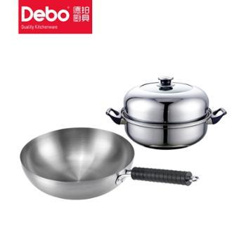 德铂马伦堡厨房两件套装锅不锈钢汤蒸锅生铁炒锅2630cm