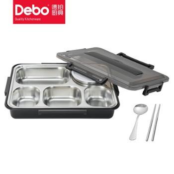 德铂便携饭盒迪亚斯 不锈钢餐盒