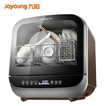 九阳 洗碗机免安装家用水槽上台式商用 全自动智能烘干高温除菌刷碗机 X5