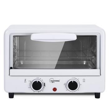 索洋12L电烤箱SY1203白色