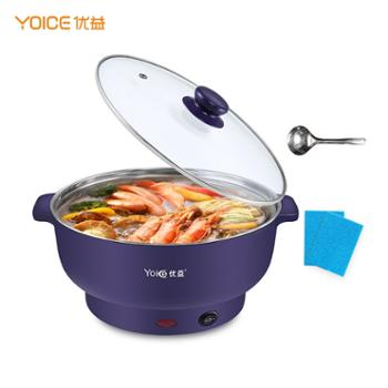 优益 电火锅26cm YDHG008 304不锈钢 3L电热锅