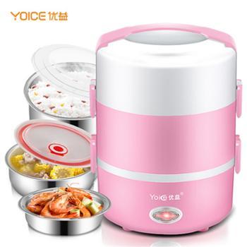 优益 电热饭盒电子饭盒三层 YDFH3粉色
