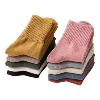 3双装哈伊费舍女士全棉中筒袜子