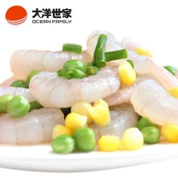 大洋世家/OCEANFAMILY国产生态去肠鲜虾仁5*200g精选品质美味