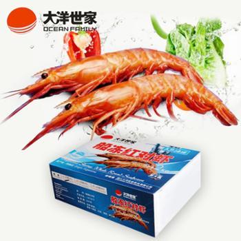 大洋世家阿根廷L1红虾礼盒2kg
