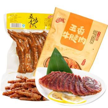 倚品卤味鸡爪160g+牛肉200g肉类小吃零食组合