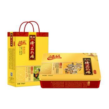 倚品梦香保鲜扒鸡礼盒铁盒550g*2*2盒