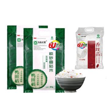 力拓正稻 紫砂香粘米5kg 2袋 +香丝苗米2.5kg 1袋 组合