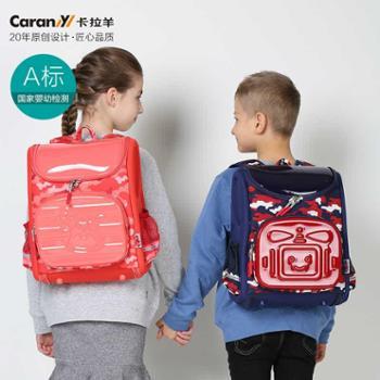 卡拉羊学生书包男女超轻减负护脊儿童双肩包日韩风1-3-5年级背包CX2011