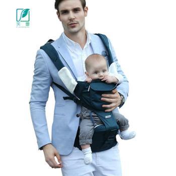 小米有品直供 芙蕾婴儿背带 前抱式多功能宝宝腰凳 背婴带四季透气小孩外出抱带F0Z3Y30
