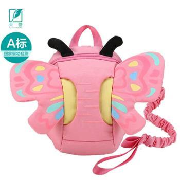 芙蕾flavorgirl新款幼儿园宝宝背包可爱卡通蝴蝶书包CX6063