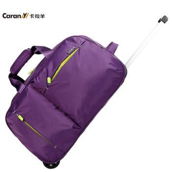 卡拉羊拉杆包旅行包手提大容量男女行李包折叠20寸登机旅行袋防水CX8430