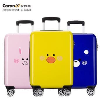 卡拉羊拉杆箱18寸学生行旅箱万向轮儿童密码箱时尚卡通旅行箱8633