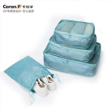 卡拉羊旅行收纳袋套装多功能四件套洗漱袋衣物整理袋鞋包收纳X0452