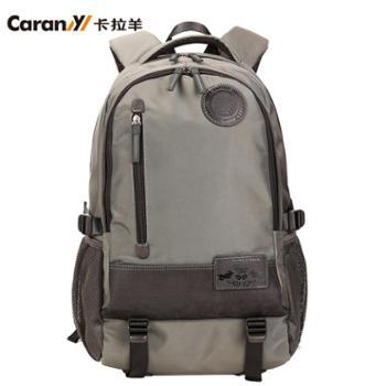 卡拉羊休闲双肩包旅行背包17吋防震隔层电脑背包韩版潮包旅行背包CX5640