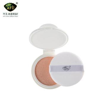 阿芙/AFU 亮颜精油气垫修容霜替换装15g(亮肤色)