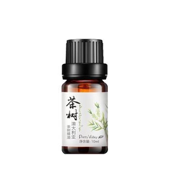 汇美舍/PRETTY VALLEY 澳大利亚茶树精油 10ml