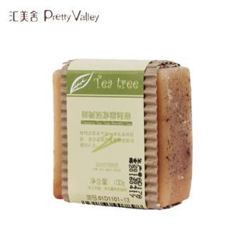 汇美舍/PRETTY VALLEY 茶树洁净香氛皂100g *3块