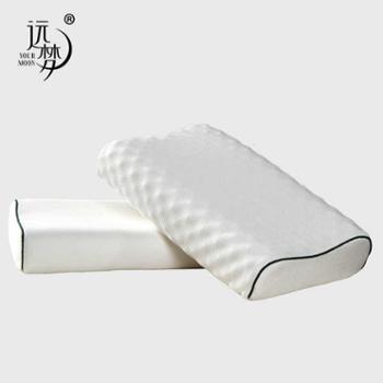 远梦枕头生态乳胶男士贴心枕颗粒枕单人护颈椎亲肤透气乳胶枕床上用品