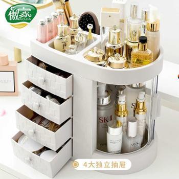 傲家化妆品收纳盒桌面抽屉式大容量梳妆台置物架