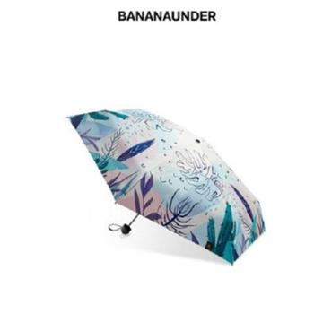 蕉下日系清新迷你超轻口袋伞小黑伞晴雨折叠太阳伞