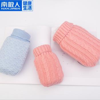 南极人硅胶注水热水袋带外套可洗保温防烫安全防漏