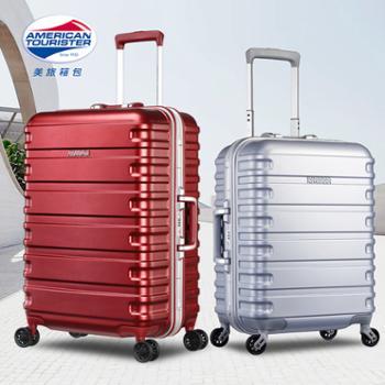 新秀丽旗下美旅行李箱超轻拉杆箱铝框20寸24寸28寸商务旅行箱万向轮登机箱BX1
