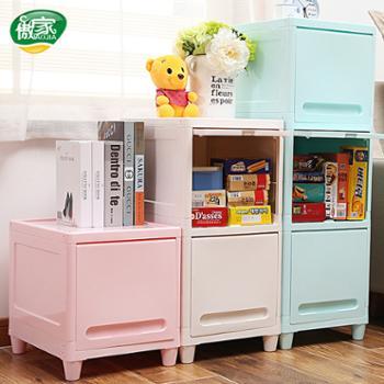 傲家抽屉式收纳柜塑料组装四层儿童储物柜客厅整理柜加厚玩具柜