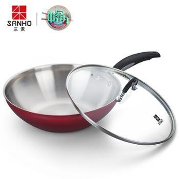 三禾CGS3203-3 太极聚温珐琅炒锅