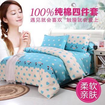 锦华家纺纯棉四件套双人被套全棉床单枕套四件套1.5m1.8m床2.0m床