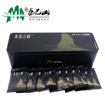 印象秦巴山 紫阳富硒绿茶谷雨特级 孤峰 120g