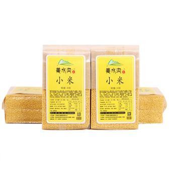 鸣游特产 陕北五谷杂粮黄小米 500g真空装