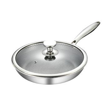 德世朗不锈钢煎锅不粘锅26cm电磁炉燃气适用
