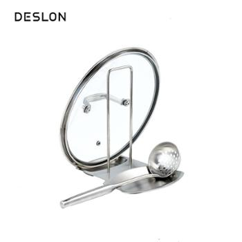 德世朗/DESLON304不锈钢多用锅盖架DFS-GJ931