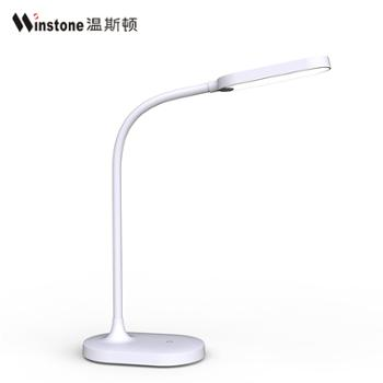 Winstone欧俊LED灯HSD9058B
