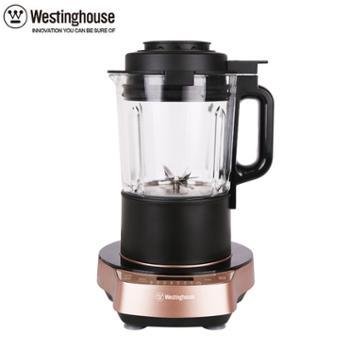 西屋/Westinghouse家用多功能1.2L免滤免洗预约加热破壁料理机WFB-CB03G