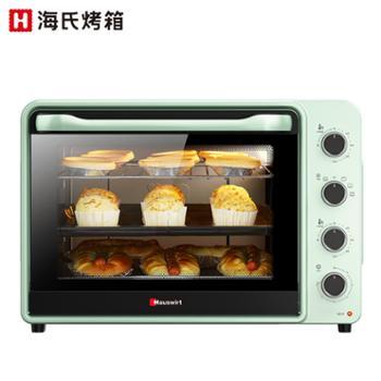 海氏/Hauswirt家用烘焙蛋糕电烤箱C40SE多功能40L大容量