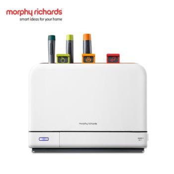 摩飞/MORPHY RICHARDS 新品升级 刀具砧板分类消毒机 MR1001