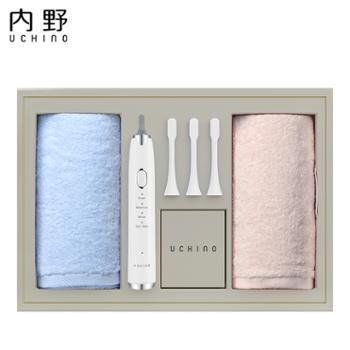 内野UCHINO 电动牙刷內野毛巾礼盒 LE9201 智能声波高频震动