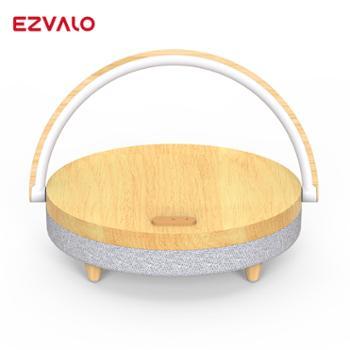 EZVALO·几光LED手机无线充电蓝牙音响LYYD01浅木纹色
