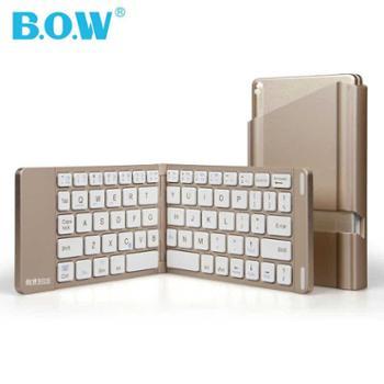 BOW航世折叠无线蓝牙键盘ipad平板电脑手机便携迷你小键盘通用HB066