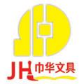 霍邱县巾华商贸有限公司
