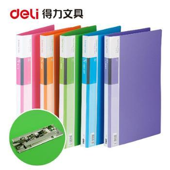 得力5371彩色文件夹 A4单强力夹插袋资料夹 蓝色 单只价