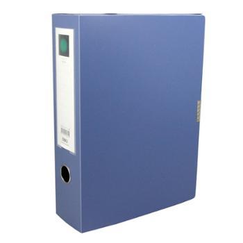 得力(deli)5604 档案盒 A4 资料盒 文件盒 档案盒 7.5cm 蓝色1只价