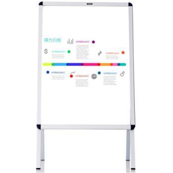 得力(deli) 8790 841*594mm A型架带架会议白板、海报广告展示架 可任意更换固定、A1规格
