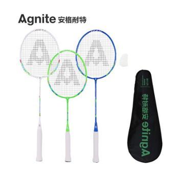 安格耐特(Agnite)家庭三支装羽毛球拍 2大1小亲子组合羽拍F2116