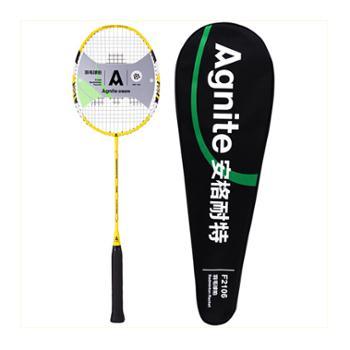 得力 安格耐特(Agnite)专业羽毛球拍/攻防型 F2106 玻杆铝框 单拍90g 单拍装