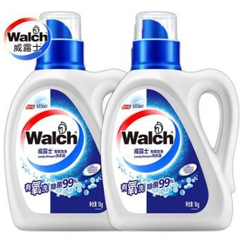 威露士有氧倍净洗衣液1kg*2瓶双效有氧洗除菌洁净机洗手洗洗衣液